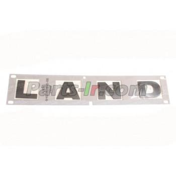 Надпись «LAND» brunel LR002213