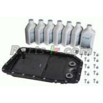 Комплект замены масла в АКПП ZF 8HP70 LR065238K