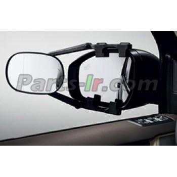 Комплект буксировочных зеркал VPLVT0080