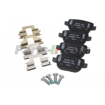Задние тормозные колодки LR003657